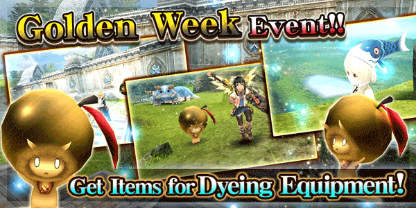 ★Golden Week Event is NOW ON!★ Play to Your Heart's Content During the Long Holiday in Japan!