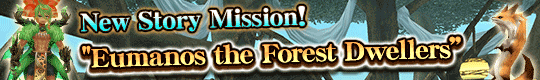 [Maintenance Completed] Major Update with New Story Missions & New Maps!